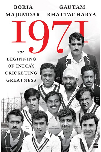 1971: The Beginning of India's Cricketing Greatness