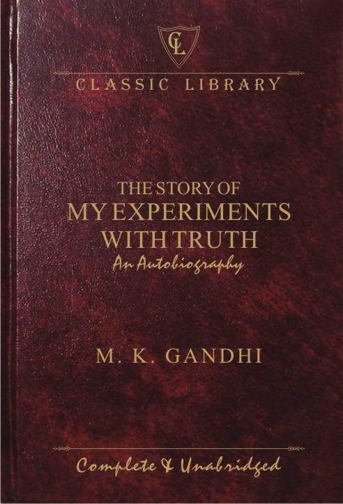 CL: The Story of My Experiments With Truth