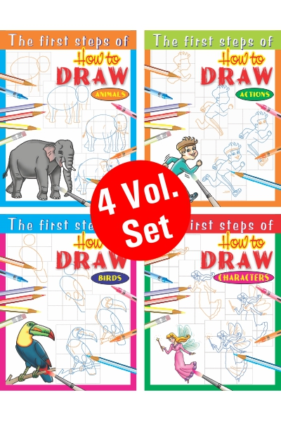 How to Draw Series (4 Vol. set)