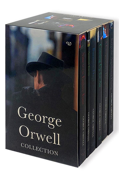 George Orwell Collection ( 6 Vol. Set)