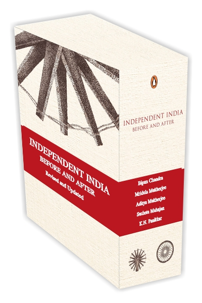 Independent India: Before and After (Box Set)