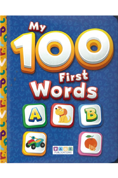 My 100 First Words - Board Book