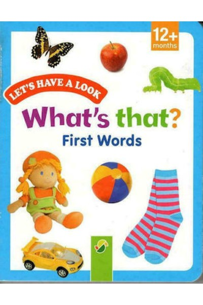 What's That? First Words