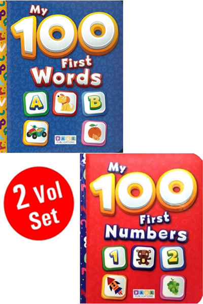 My 100 First Words & Numbers - Board Book (2 Vol.Set)