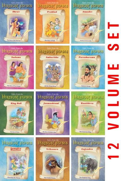 Tales from the Bhagawat Purana Series (12 vol set)